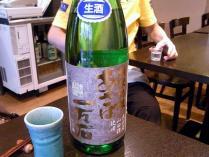 11-3-9 酒あさば