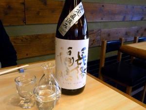 11-3-10 酒長陽