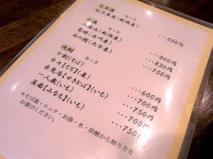 11-3-21 品酒