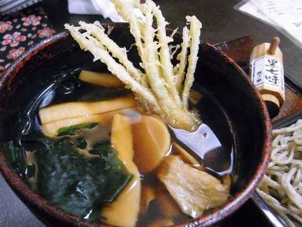 11-3-24 若竹汁