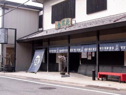 11-3-25 店