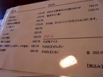11-3-30 品一品2 (2)