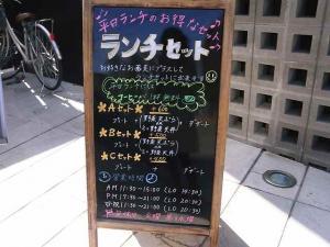 11-4-1 店前品書き