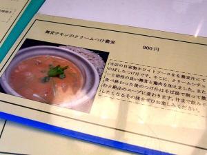 11-4-1 品チキン