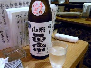 11-4-1 酒正宗