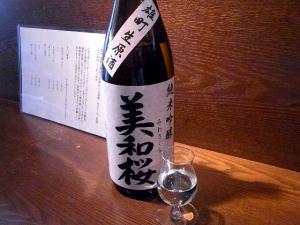 11-4-5 酒美和桜