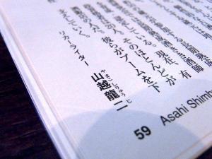 11-4-5 雑誌あぷ