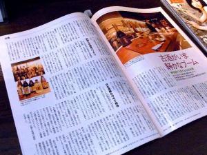 11-4-5 雑誌