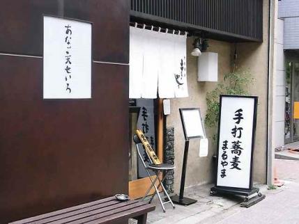 11-4-18 店あぷ