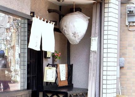 11-4-19 店あぷ