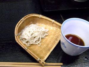 11-4-19 芥子