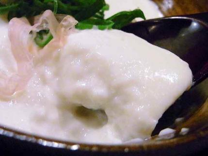 11-4-20 豆腐たべ