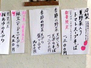 11-4-30 品店内あぷ