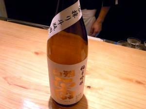 n11-4-30 酒ビン