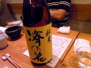 n11-4-30 酒お変わりビン