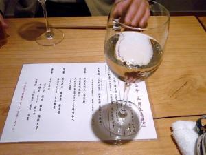 n11-4-30 酒2