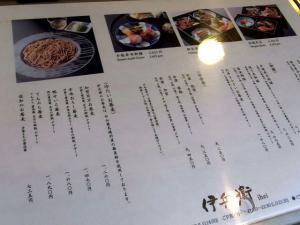 11-5-12 品店頭