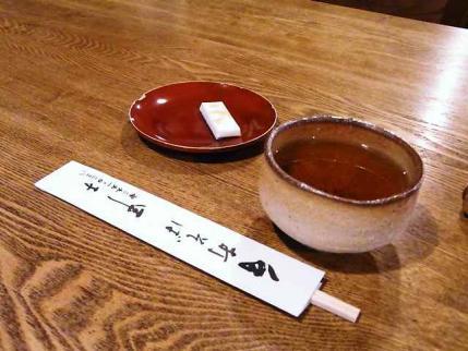 11-5-16 お茶