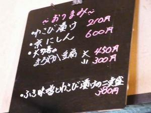 11-5-23 品ちょこ