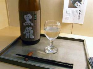 11-5-26 酒コク流