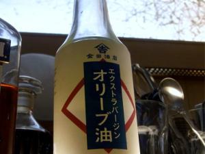 11-5-26 金田オリーブ
