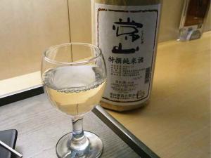 11-5-26 酒常山