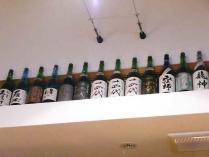 11-5-29 酒十四代
