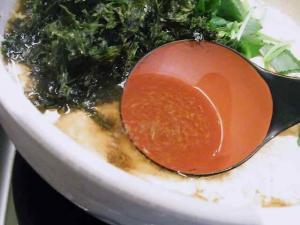 11-6-1 磯玉汁