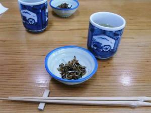 11-6-5 お茶