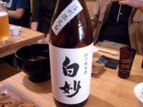 11-6-6 酒白妙