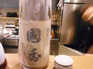 11-6-7 酒国香