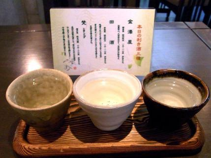 11-5-16 本日のきき酒
