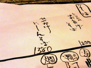 11-6-26 品あぷ