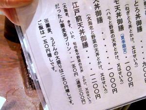 11-7-5 品ぷりん