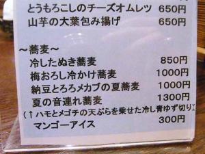 11-7-5 品あぷ