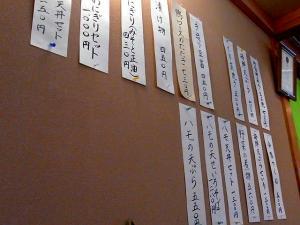11-7-6 品壁