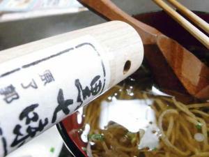 11-7-11 黒七味いれ