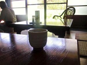 11-7-17 お茶