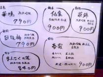 11-7-19 品酒2