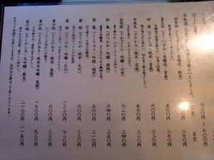 11-7-21 品酒