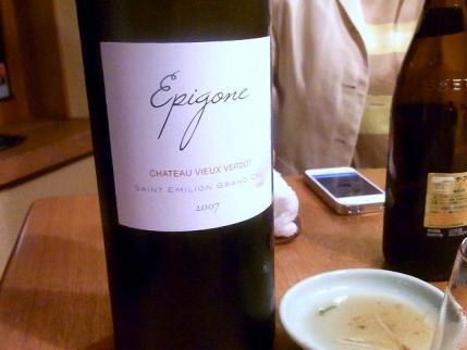 11-8-2 ワイン