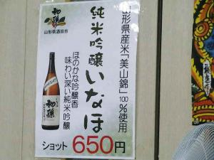 11-8-5 品酒1