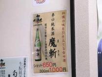 11-8-5 品酒3