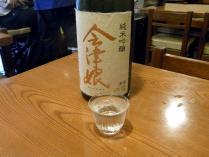 11-8-8 酒4