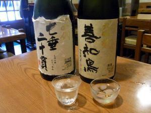 11-8-8 酒1
