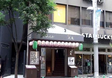 2011-8-23-1 店