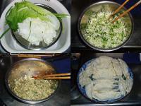 水餃子野菜