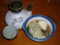 水餃子Complete