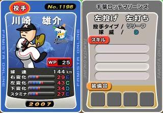 M 川崎07