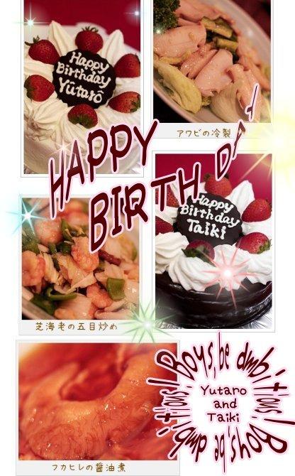 お誕生日 おめでとう♪